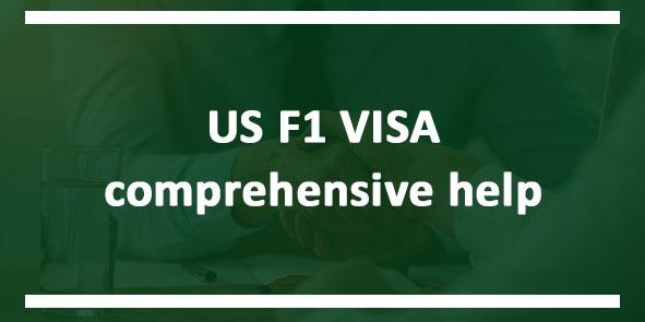US F1 VISA comprehensive help